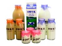 中野牛乳 お試しセット