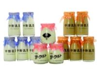 中野牛乳 飲み切りセット