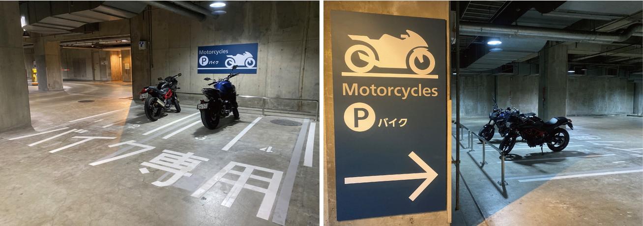 屋内バイク専用駐車場