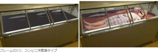 $伊勢乃志摩男乃日替瓦版